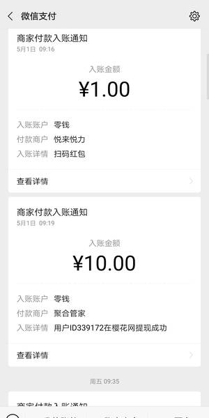 Screenshot_20200503_224419_com.tencent.mm (1).jpg